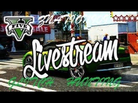 gta 5 live stream dates